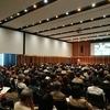 尾張一宮駅前ビル「i-ビル」で計4回、市民公開講座を開催しました(10-11月)