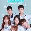 韓国ドラマ「A-TEEN シーズン1・2」感想 / 10代のありのままの姿を描いた短編学園WEBドラマ