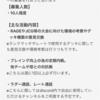 Shadowverseチーム Dots 〜第1章〜