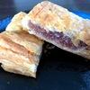 ワイン風味のアップルパイ♡六花亭11月のお菓子「君が家」は2分温めて食べるべし【スイーツ・新製品・口コミ・レビュー】