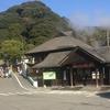 「ゲストハウスとホステル」~九州旅行に行ってきた④