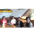 元SMAP森くんをAbemaTVで観た♡稲垣草彅香取三君と共に♡