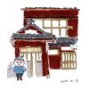 あぁ、僕は京都に住みたい