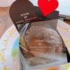 ミスドコラボ 『フォンダンショコラドーナツ ショコラ』ビターチョコ好き向きの大人の味🍫