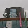 三重県の四日市市にある現代風芝居小屋の世界、おふろcafé 湯守座