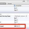 【cocos2dx】古いiOSバージョンのデバイスで、デバックができない時の解決方法。