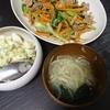 豚こま野菜炒め、長芋アボカドサラダ、味噌汁