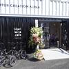 【2021/4/9 OPEN】磯部温泉♨にオープンしたトラックコンテナカフェ「hitoritoiro.cafe(ヒトリトイロカフェ)」に開店20分後に行ってきた!~OPEN記念セールで全品50円引き!~