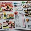 うどん【将八うどん琴平店】香川県仲多度郡琴平町郵便局前664-14