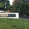 学食巡り 89食目 静岡大学 静岡キャンパス