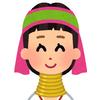 【チェンマイ発】首長族の村を訪れるツアー