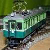 京電支線③1G運転191…平日ダイヤ20210112