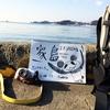 【大阪から近い離島】一人旅には家島がオススメ!