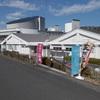 棚倉温泉(ルネサンス棚倉・福島県東白川郡棚倉町)