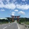 日本一周54日目。山形花笠祭