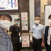 【イベント開始!】板橋駅#エールを送ろうプロジェクト