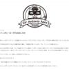 シンガポール発のティラミスヒーローが、日本でティラミスヒーローを名乗れない件について