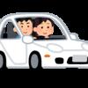 【税金対策】なぜ高級車を買うのか(減価償却)