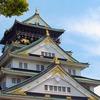 大阪のオススメの観光地とお土産は何ですか?って聞かれるといつも困ってしまう理由