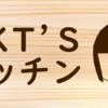 YKT's キッチン