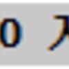 FX年間収支:14万4千円(前回比+6千円)