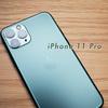 【iPhone 11 Proハンズオンレビュー!】iPhoneXRから乗り換えた新型iPhoneの使用感について
