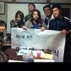 日本政治に影響力を与える政治団体 韓統連