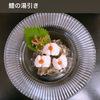 【料理レシピ】ハモの湯引き  ジュレソース