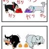 【犬漫画】芋は糞の元みたいですよ