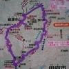 白砂山~昇仙峡ハイク