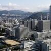広島市もGoTo除外12月15日から!広島市発着の旅行は一時停止!いつから?
