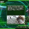 地球防衛軍4.1 DLC追加ミッション