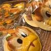ディズニーアンバサダーホテル「チックタック・ダイナー」で美味しい可愛いパンが食べたい!宿泊者以外も食べられる!駐車場も!