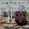 阪急、今日は何系?①447★増結…20210501