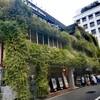 理想の建築旅(福岡県福岡市中央区天神『DAYTON BUILDING』)!緑化建築物は近代ビルの理想である。