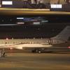 ゴーン被告を乗せたジェット機はどんな飛行機か?その豪華さや空港のチェックがヤバイ?