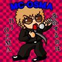 【第3章】 MC OSMAのいつの日かNO.1宣言