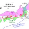 地質境界としての中央構造線とその周囲の地層・岩石