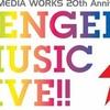 DENGEKI MUSIC LIVE!! 出演者確定