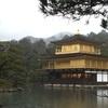 Takujiro's Life Go to Kyoto 3