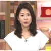 「ニュースウォッチ9」7月11日(火)放送分の感想