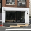 【カフェ】FAITH COFFEE COMPANY(芝公園)