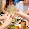 既婚者が飲み会に参加する頻度って?