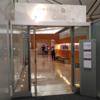 香港国際空港にあるユナイテッド航空の「United Club(ユナイテッドクラブ)」