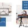 オンライン受講可能、ピラティス専門スタジオ「Zen place pilates」