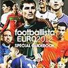 EURO2012、ベスト4一番乗りはポルトガル。