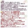 わさらー団役職解説 by おもち