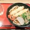 冬、駅のうどん屋で食べるうどんはいつだって美味しいです~麺家(JR草津駅)