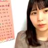 きのうのメール、配信について(2021年1月26日(火))【aikojiについて】