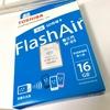 FlashAirを買ってみた